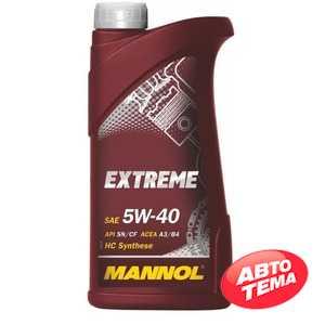 Купить Моторное масло MANNOL Extreme 5W-40 (1л)