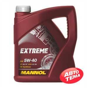 Купить Моторное масло MANNOL Extreme 5W-40 (5л)