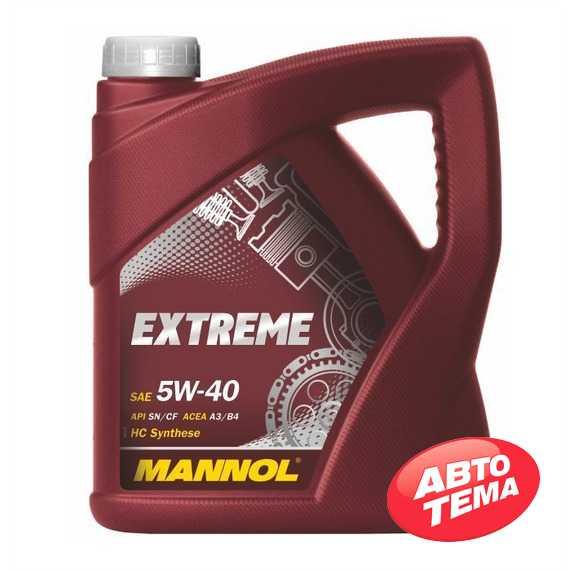 Моторное масло MANNOL Extreme - Интернет магазин резины и автотоваров Autotema.ua