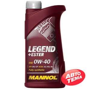 Купить Моторное масло MANNOL Legend+Ester 0W-40 (1л)