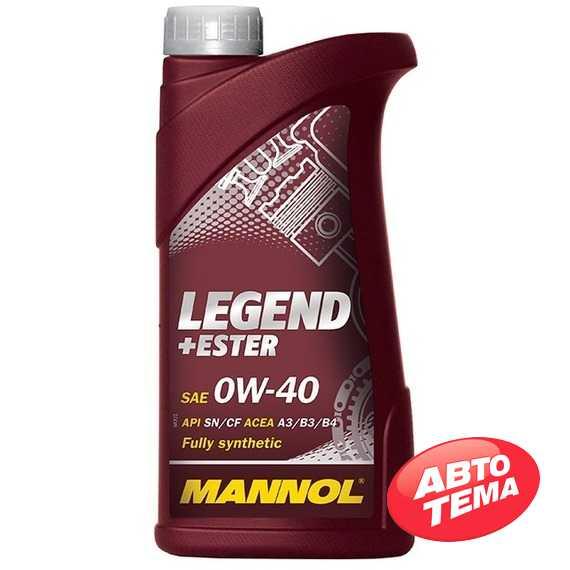 Моторное масло MANNOL Legend+Ester - Интернет магазин резины и автотоваров Autotema.ua