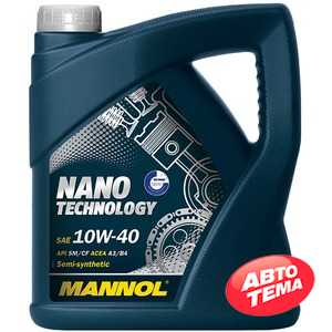 Купить Моторное масло MANNOL Nano Technology 10W-40 (5л)