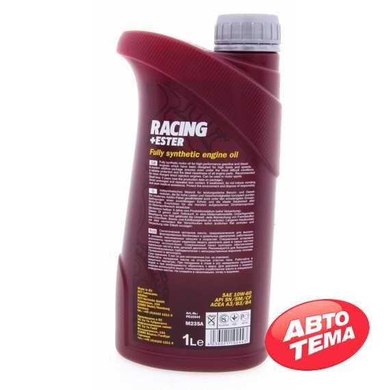 Моторное масло MANNOL Racing+Ester - Интернет магазин резины и автотоваров Autotema.ua