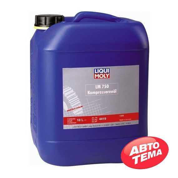 Компрессорное масло LIQUI MOLY Kompressoren Oil LM 750 - Интернет магазин резины и автотоваров Autotema.ua