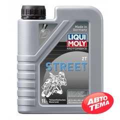 Масло для мотоциклов LIQUI MOLY Motorbike 2T Street - Интернет магазин резины и автотоваров Autotema.ua