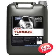 Моторное масло LOTOS Turdus SHPD - Интернет магазин резины и автотоваров Autotema.ua
