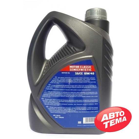 Моторное масло LOTOS Motor Classic Semisyntetic - Интернет магазин резины и автотоваров Autotema.ua
