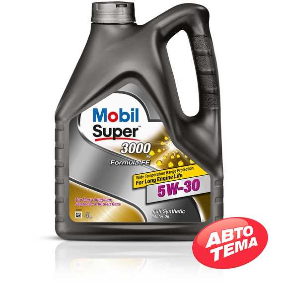 Моторное масло MOBIL Super 3000 X1 Formula FE - Интернет магазин резины и автотоваров Autotema.ua