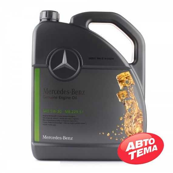 Моторное масло MERCEDES-BENZ Synthetic MB 229.51 - Интернет магазин резины и автотоваров Autotema.ua