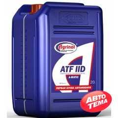 Трансмиссионное масло AGRINOL ATF IID A-Matic - Интернет магазин резины и автотоваров Autotema.ua