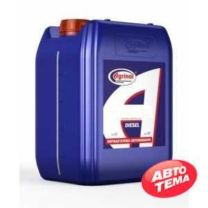 Купить Гидравлическое масло AGRINOL ВМГЗ (20л)