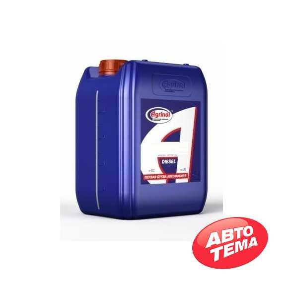 Гидравлическое масло AGRINOL ВМГЗ - Интернет магазин резины и автотоваров Autotema.ua