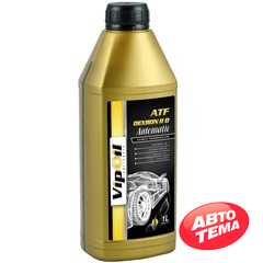 Трансмиссионное масло VIPOIL Automatic ATF Dexron II D - Интернет магазин резины и автотоваров Autotema.ua