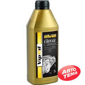 Купить Моторное масло VIPOIL Classic 10W-40 SG/CD (1л)