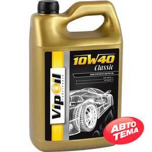 Купить Моторное масло VIPOIL Classic 10W-40 SG/CD (4л)