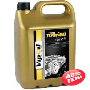 Купить Моторное масло VIPOIL Classic 10W-40 SG/CD (5л)