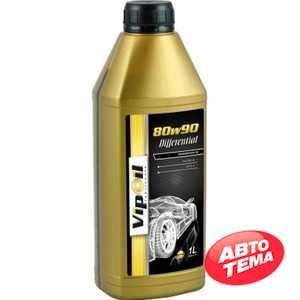 Купить Трансмиссионное масло VIPOIL Differential 80W-90 GL-5 (1л)