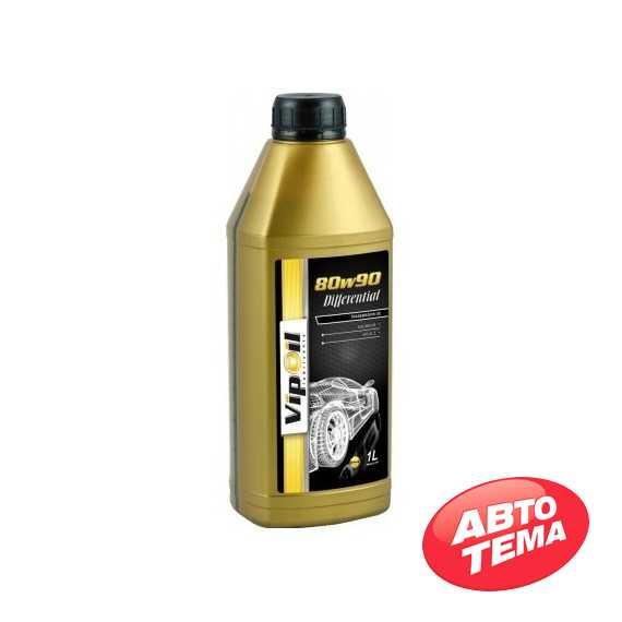 Трансмиссионное масло VIPOIL Differential - Интернет магазин резины и автотоваров Autotema.ua