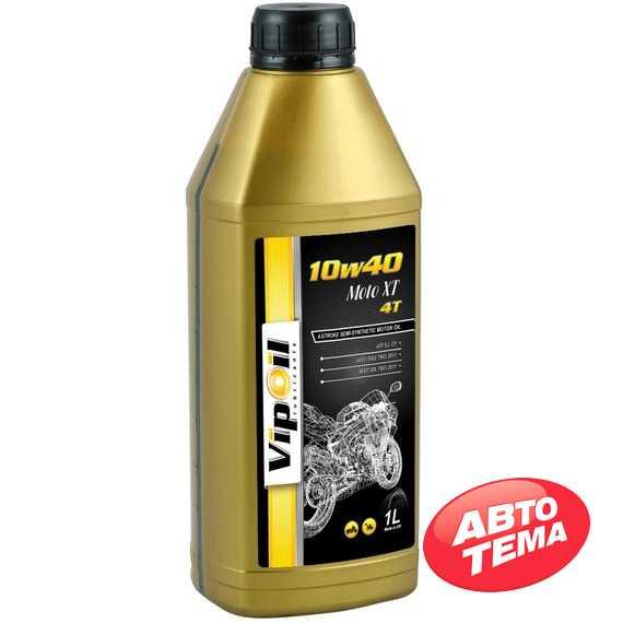 Моторное масло VIPOIL MOTO XT 4T - Интернет магазин резины и автотоваров Autotema.ua