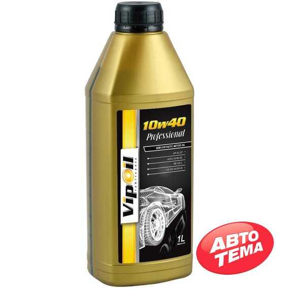 Моторное масло VIPOIL Professional - Интернет магазин резины и автотоваров Autotema.ua