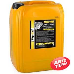 Купить Моторное масло VIPOIL Professional 10W-40 SL/CF (20л)