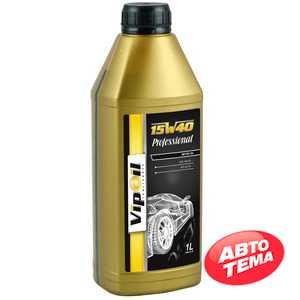 Купить Моторное масло VIPOIL Professional 15W-40 SG/CD (1л)
