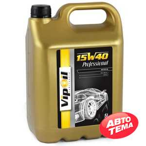 Купить Моторное масло VIPOIL Professional 15W-40 SG/CD (5л)