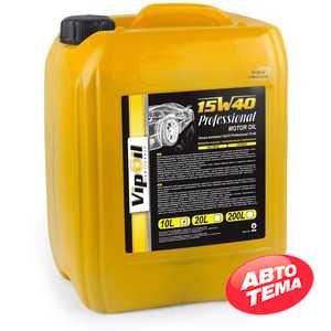 Купить Моторное масло VIPOIL Professional 15W-40 SG/CD (10л)