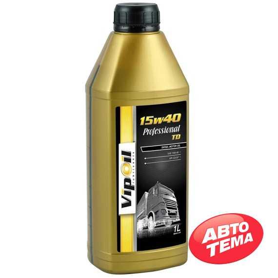 Моторное масло VIPOIL Professional TD - Интернет магазин резины и автотоваров Autotema.ua