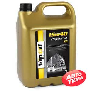 Купить Моторное масло VIPOIL Professional TD 15W-40 CD/SF (5л)