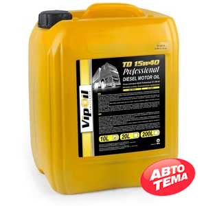 Купить Моторное масло VIPOIL Professional TD 15W-40 CD/SF (10л)