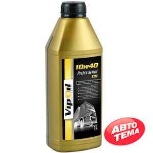 Купить Моторное масло VIPOIL Professional TDI 10W-40 CI-4/SL (1л)