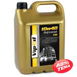 Купить Моторное масло VIPOIL Professional TDI 10W-40 CI-4/SL (5л)