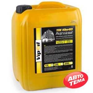 Купить Моторное масло VIPOIL Professional TDI 10W-40 CI-4/SL (10л)