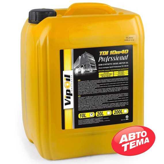 Моторное масло VIPOIL Professional TDI - Интернет магазин резины и автотоваров Autotema.ua