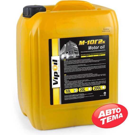 Моторное масло VIPOIL М-10Г2к - Интернет магазин резины и автотоваров Autotema.ua