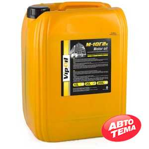 Купить Моторное масло VIPOIL М-10Г2к (20л)