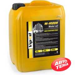 Моторное масло VIPOIL М-10ДМ - Интернет магазин резины и автотоваров Autotema.ua