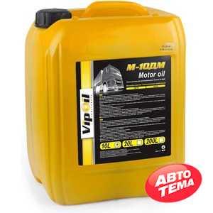 Купить Моторное масло VIPOIL М-10ДМ (10л)