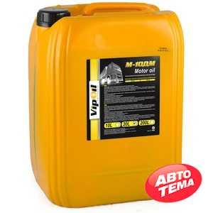 Купить Моторное масло VIPOIL М-10ДМ (20л)