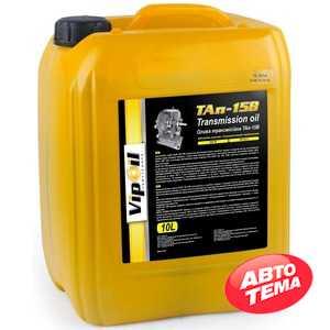 Купить Трансмиссионное масло VIPOIL ТАп-15В (10л)