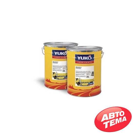 Моторное масло YUKOIL Classic - Интернет магазин резины и автотоваров Autotema.ua