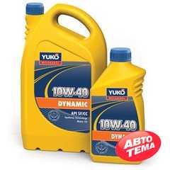 Моторное масло YUKOIL Dynamic - Интернет магазин резины и автотоваров Autotema.ua