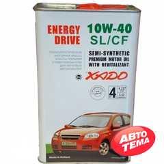 Купить Моторное масло XADO Atomic Oil 10W-40 SL/CF (4л)
