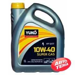 Моторное масло YUKOIL Super GAS - Интернет магазин резины и автотоваров Autotema.ua