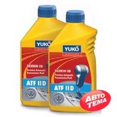 Трансмиссионное масло YUKOIL ATF IID - Интернет магазин резины и автотоваров Autotema.ua