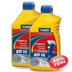 Трансмиссионное масло YUKOIL ATF III - Интернет магазин резины и автотоваров Autotema.ua