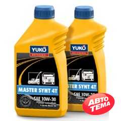 Моторное масло YUKOIL Master Synt 4T - Интернет магазин резины и автотоваров Autotema.ua