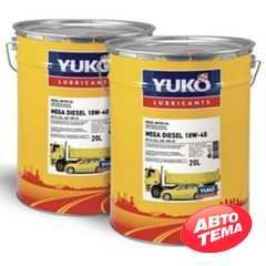 Моторное масло YUKOIL Mega Diesel - Интернет магазин резины и автотоваров Autotema.ua