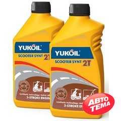 Моторное масло YUKOIL Scooter Synt 2T TC - Интернет магазин резины и автотоваров Autotema.ua
